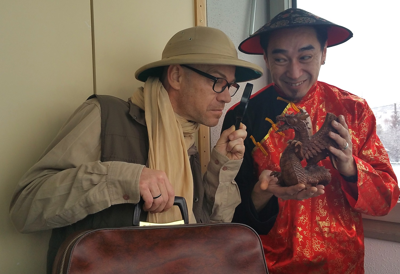 Wong et Globnul2